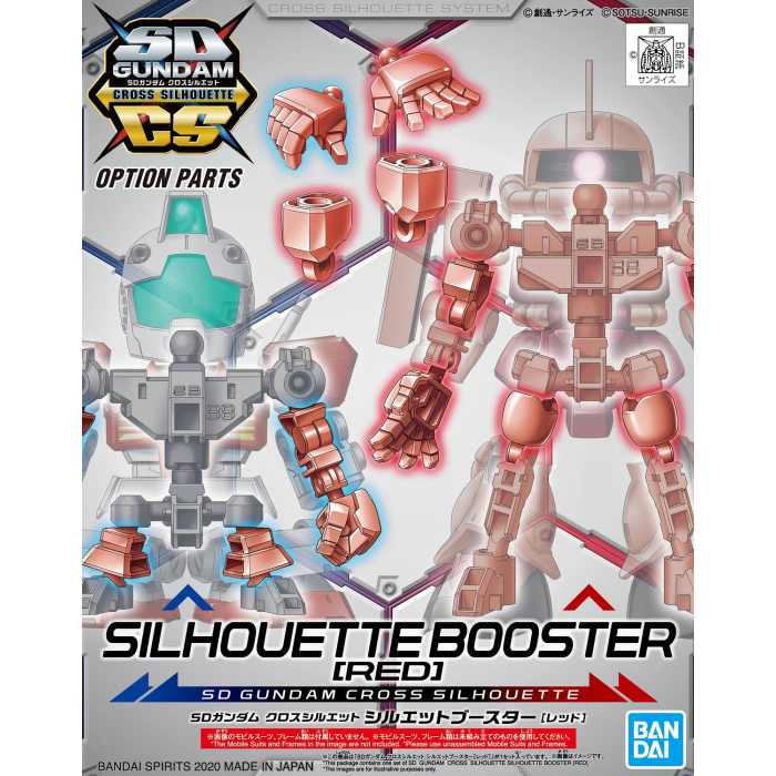 Bandai Hobby SDCS Gundam Cross Silhouette Booster Red SD Model Kit | Galactic Toys & Collectibles