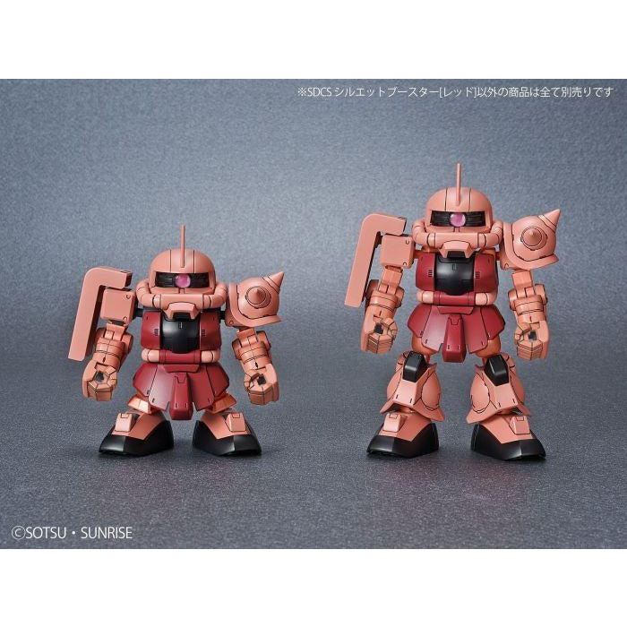 Bandai Hobby SDCS Gundam Cross Silhouette Booster Red SD Model Kit