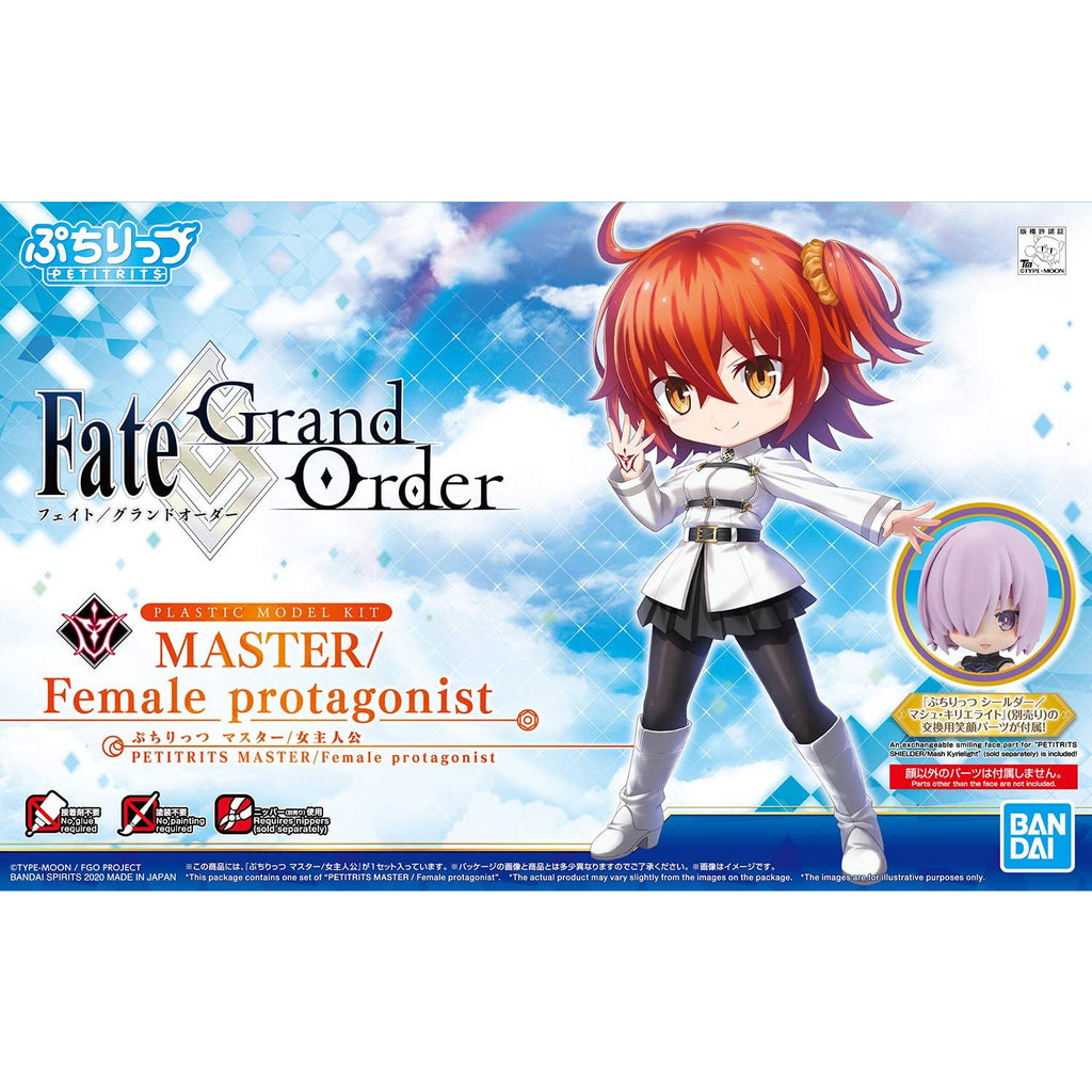 Bandai Petitrits Fate Grand Order Master Female Protagonist Figure Model Kit