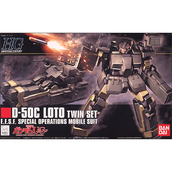 Bandai Hobby Gundam Unicorn HGUC #106 D-50C Loto Twin Set HG 1/144 Model Kit