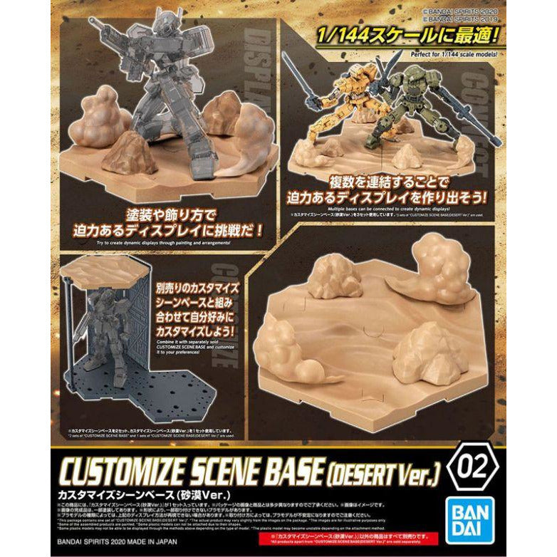 Bandai Spirits Customize Scene Base 03 Desert Ver. Display Stand