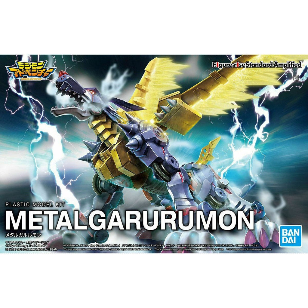 Bandai Spirits Digimon Metal Garurumon Amplified Figure-Rise Model Kit