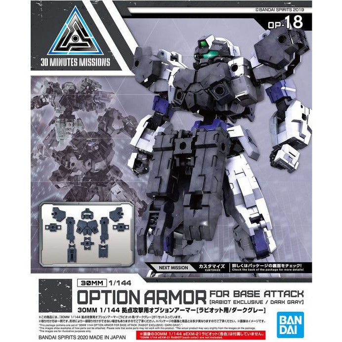 Bandai Spirits 30MM 30 Minute Missions Rabiot Option Armor for Base Attack Dark Gray Model Kit