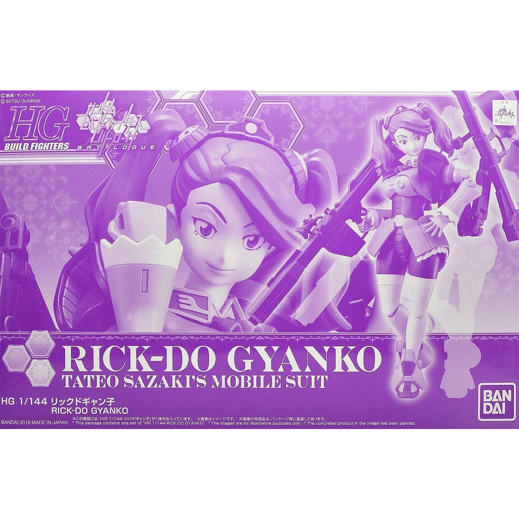 Premium Bandai P-BANDAI Rick-Do Gyanko HG 1/144 Model Kit