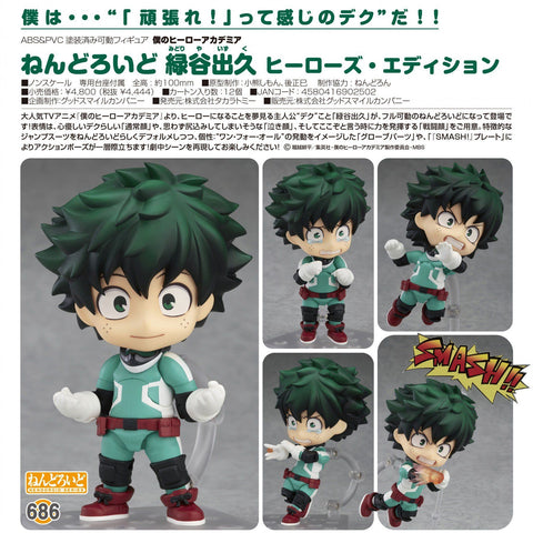 Takara Tomy Good Smile My Hero Academia Izuku Midoriya Deku Nendoroid Action Figure (December 2019 Pre-order)