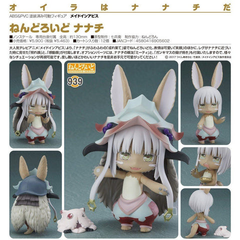 Good Smile Made In Abyss Nanachi Nendoroid Action Figure