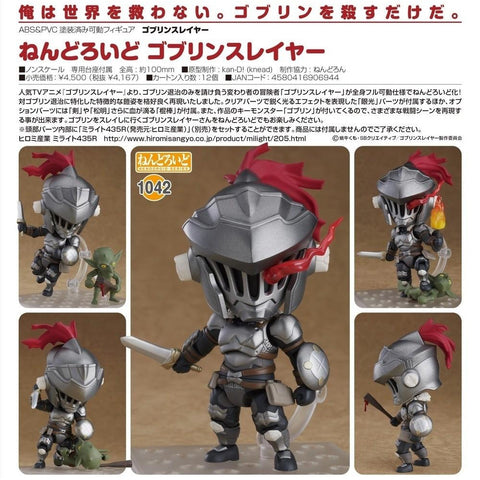 Good Smile Goblin Slayer Nendoroid Action Figure (August 2019 Pre-Order)