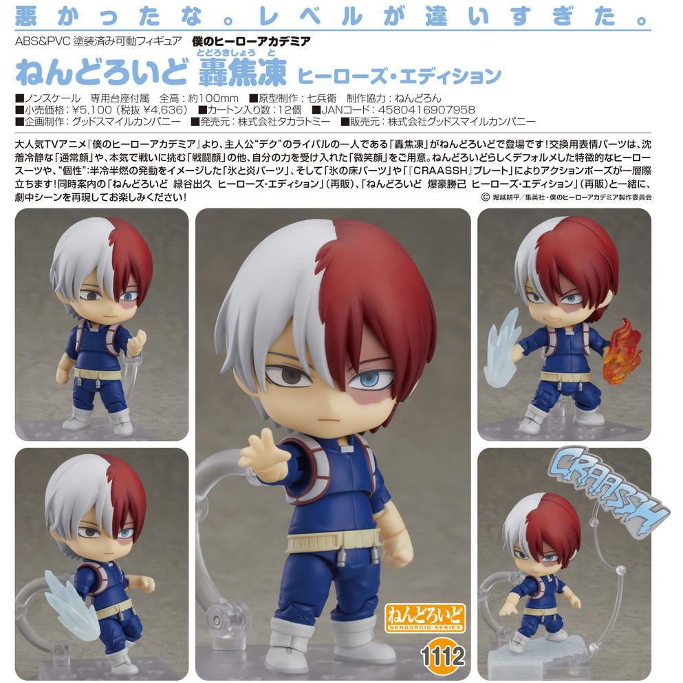 Takara Tomy Good Smile My Hero Academia Shoto Todoroki Nendoroid Action Figure