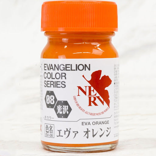 Gaia Notes Evangelion Color EV-08 Eva Orange 15ml Lacquer Paint Bottle