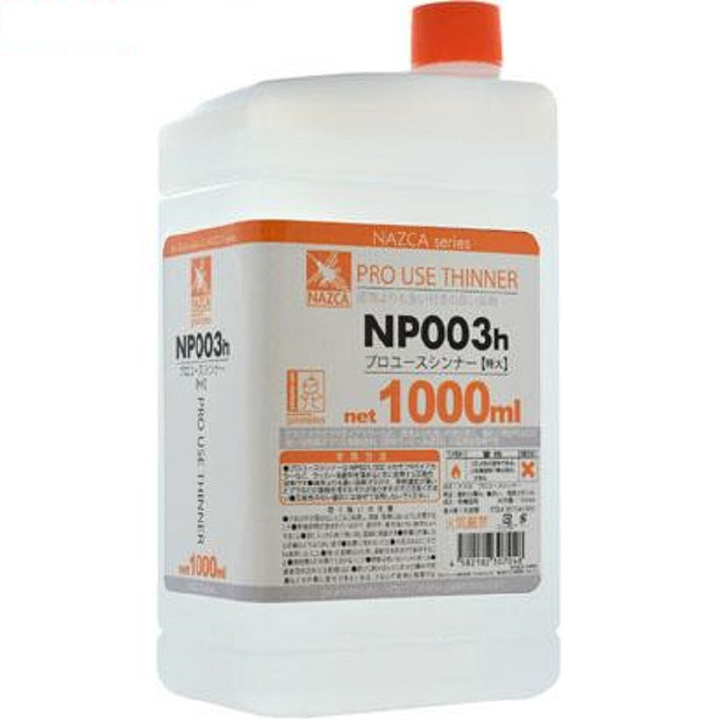 Gaia Notes Nazca Series NP003h Pro-Use Paint Thinner 1000ml Bottle