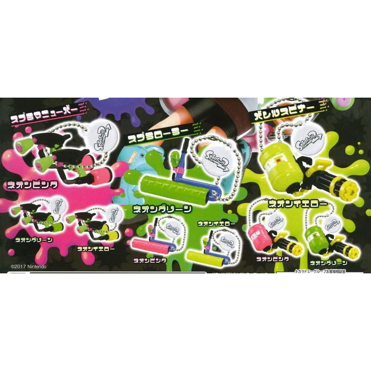 Takara Tomy Gashapon Splatoon 2 Weapons Buki Mascot Figure - Random 10 Pc Box