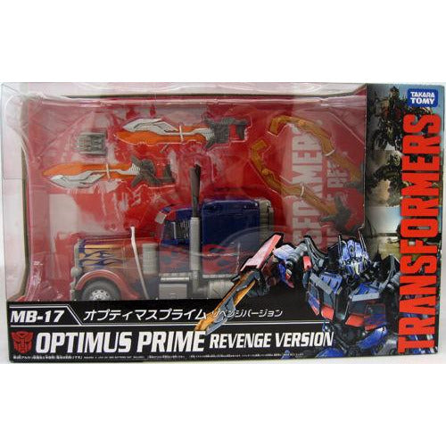 Takara Tomy Transformers Movie The Best MB-17 Optimus Prime Revenge Version Action Figure