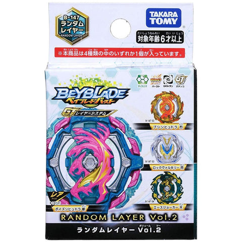 Takara Tomy Beyblade Burst B-147 Random Layer Vol. 2 Volume 2 Layer Only