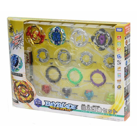 Takara Tomy Beyblade Burst B-128 Cho-Z Super Customize Set