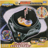 Takara Tomy Beyblade Burst B-126 New Cho-Z Musou Bay Bey Stadium DX Set