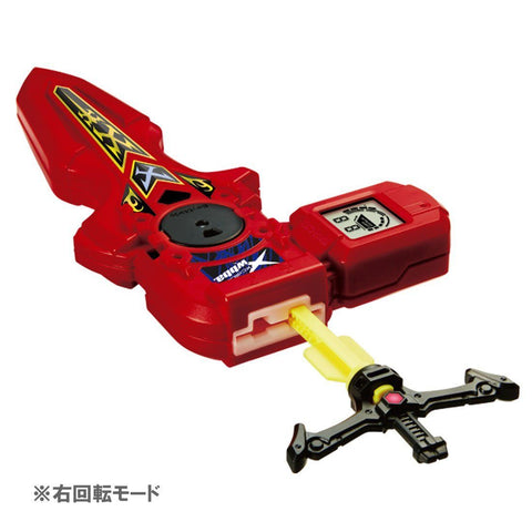 Takara Tomy Beyblade Burst B-94 Digital Sword Launcher - Red