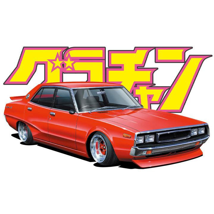 (PRE-ORDER August 2021) Aoshima Nissan GT-X 4DR 4 Door Skyline 1/24 Scale Model Kit