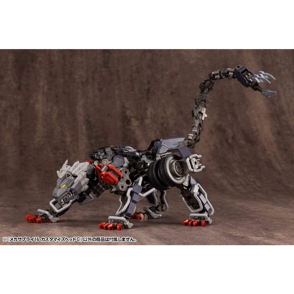 Kotobukiya Mecha Supply 16 M.S.G. Customize Beast Head C Model Kit