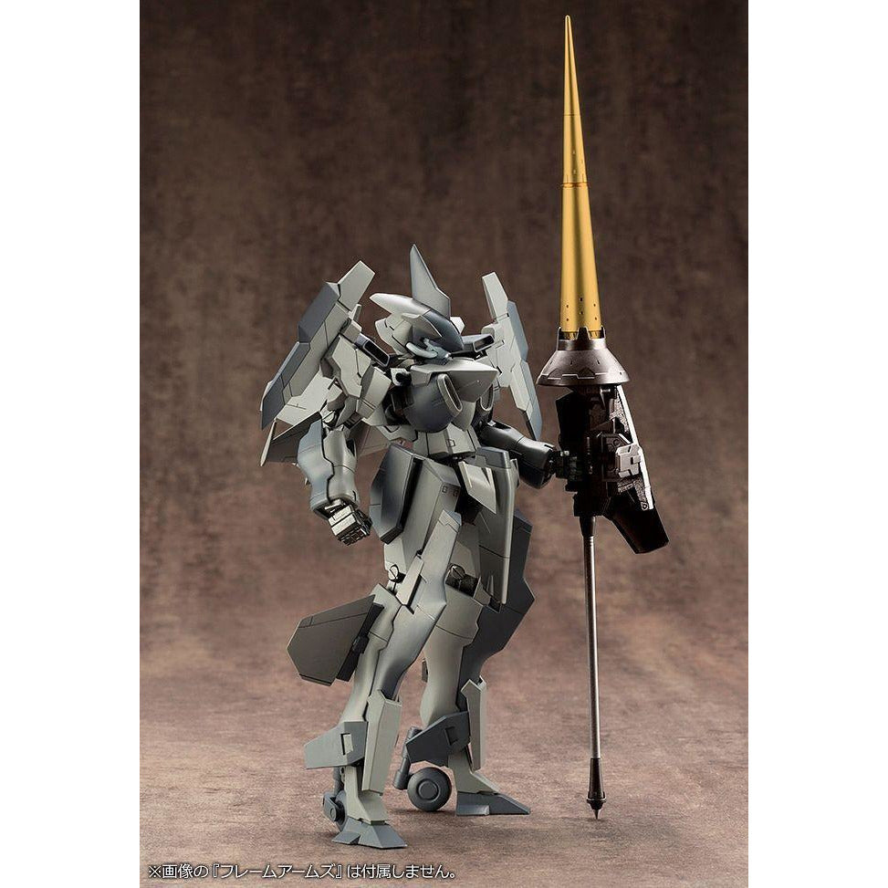 Kotobukiya SP009 M.S.G. Heavy Weapon Unit 08 EX Battle Lance Special Gold Model Kit