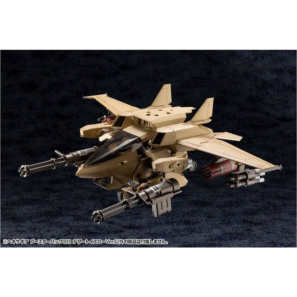 (PRE-ORDER: Expected May 2021) Kotobukiya Hexa Gear Booster Pack 005 Desert 1/24 Scale Model Kit