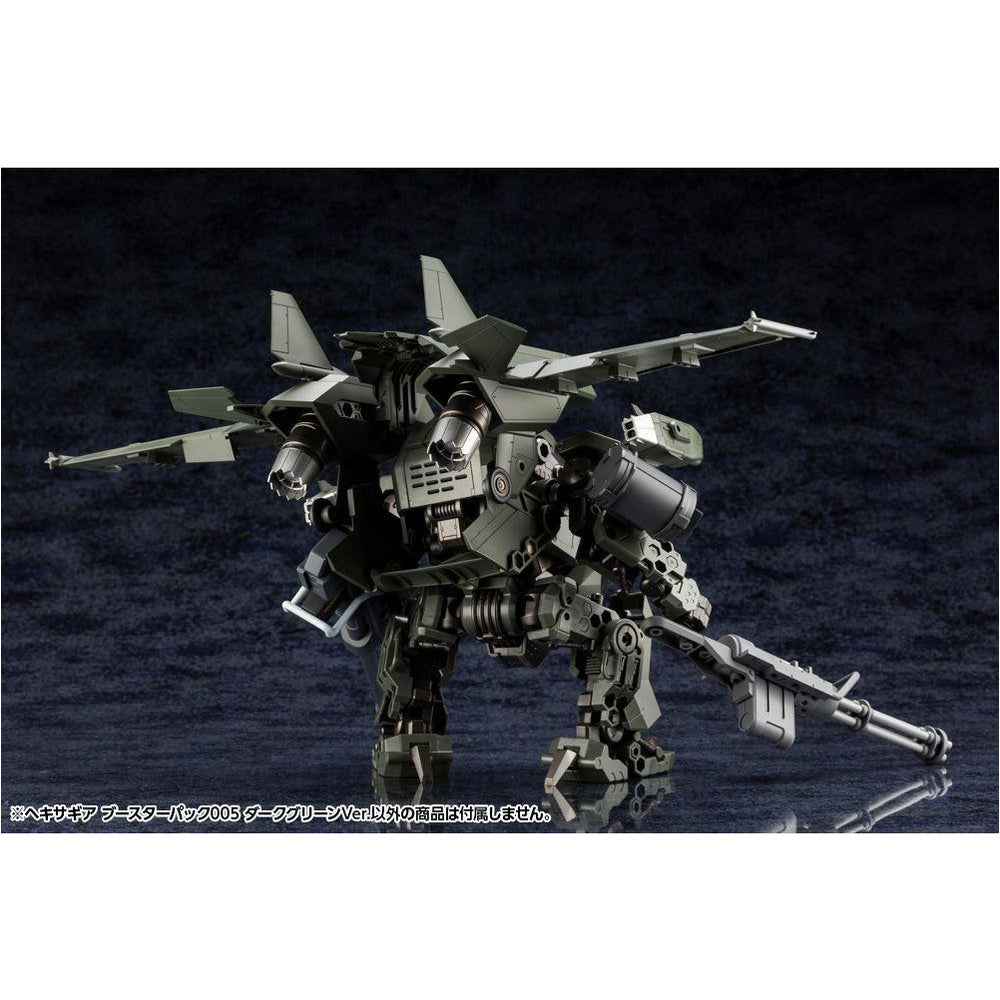 (PRE-ORDER: Expected May 2021) Kotobukiya Hexa Gear Booster Pack 005 Dark Green Ver. 1/24 Scale Model Kit