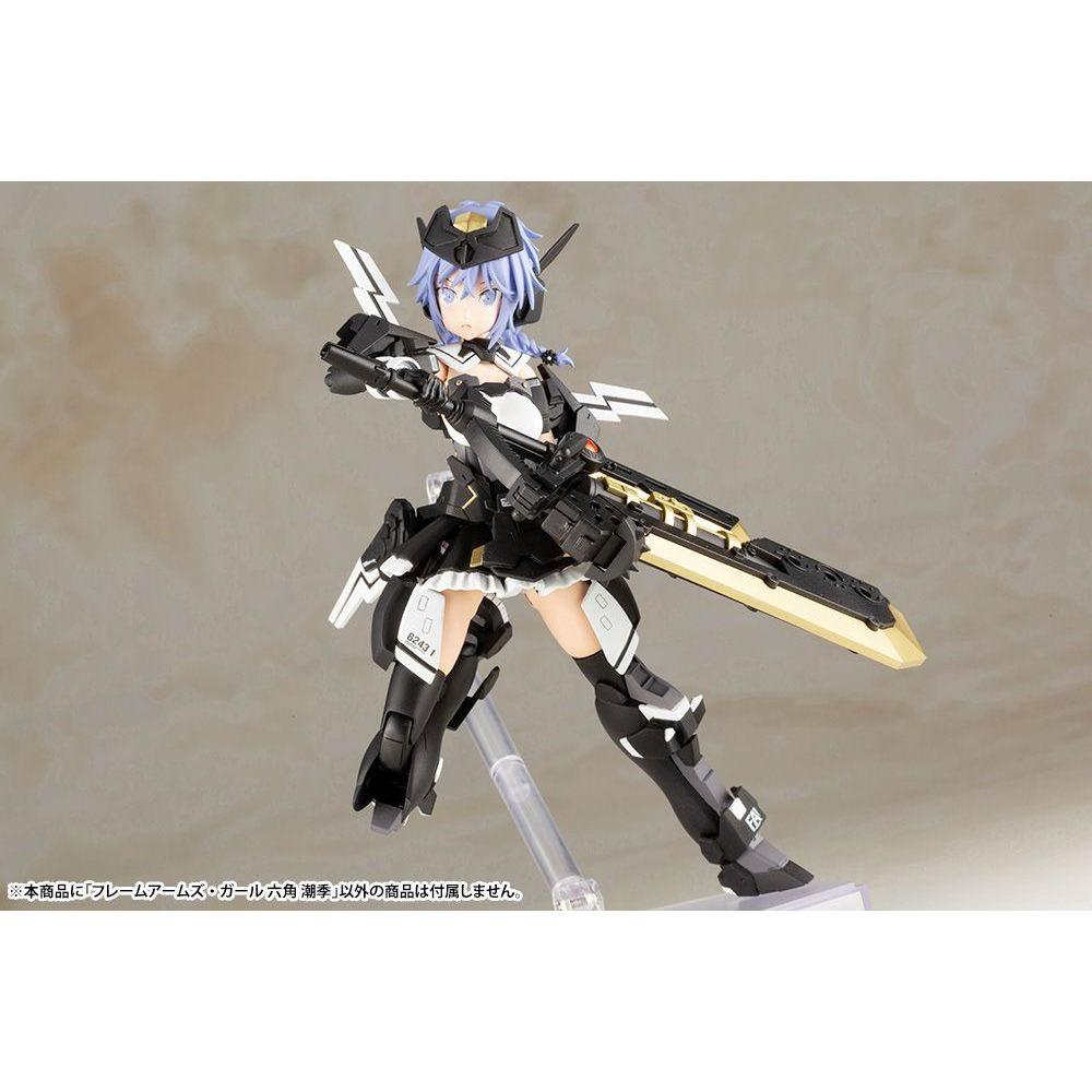 (PRE-ORDER: Expected July 2021) Kotobukiya Frame Arms Girl Shiki Rokkaku Model Kit
