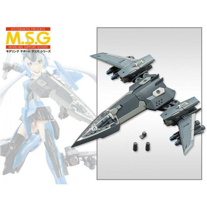 Kotobukiya Modeling Support Goods MSG Heavy Weapon Unit 19 Solid Raptor Model Kit