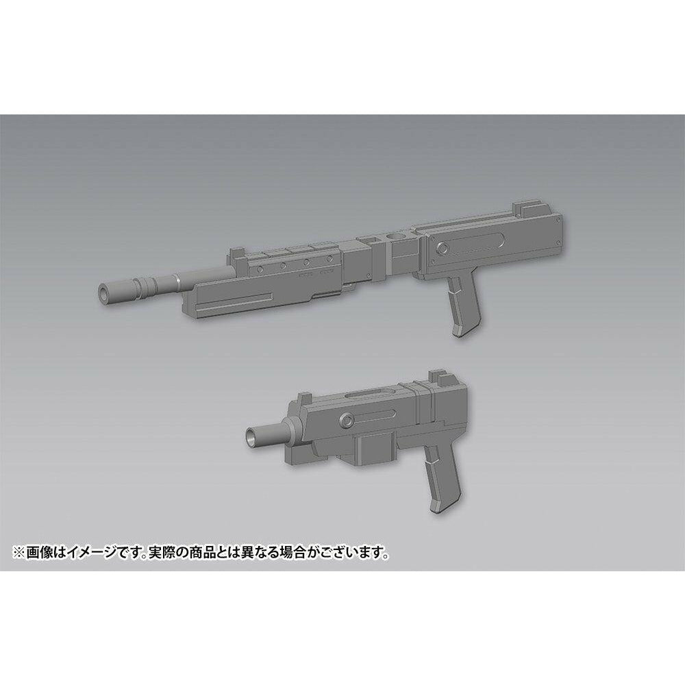 Kotobukiya Mecha Supply Weapon Unit 40 M.S.G. Multi Caliber Model Kit