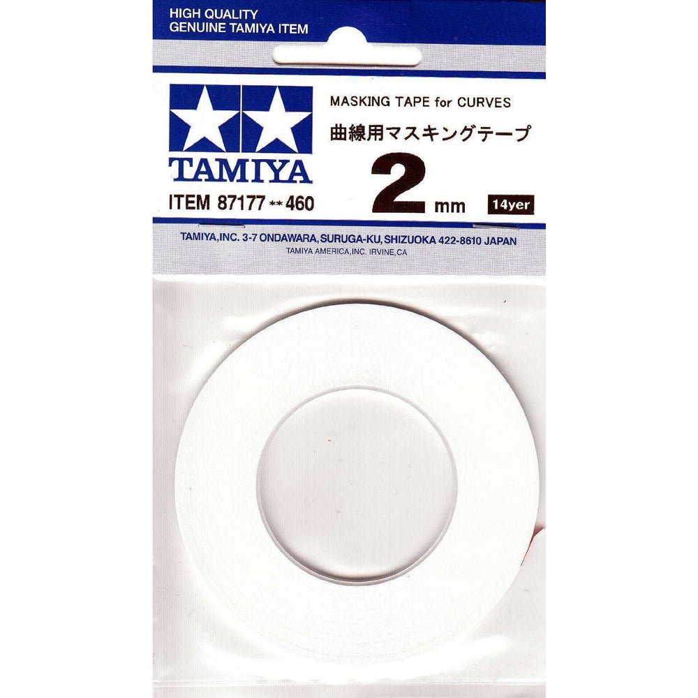 Tamiya 87177 Masking Tape For Curves 2mm Models Hobby Craft