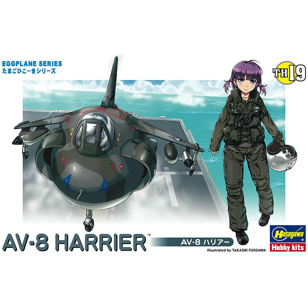 Hasegawa Eggplane Series 60129 Egg Plane AV-22 Harrier Model Kit