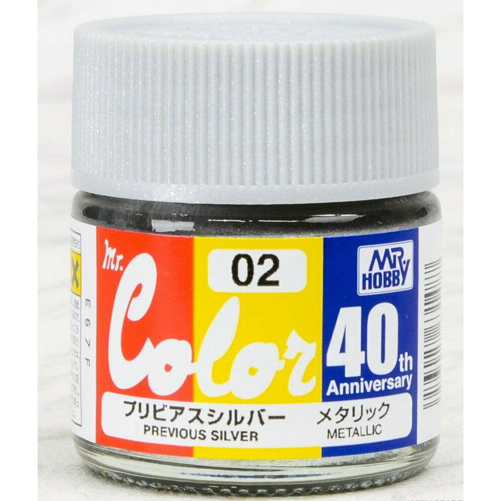GSI Creos MR. Hobby Mr Color 40th Anniversary AVC02 Previous Silver 10mL Model Paint