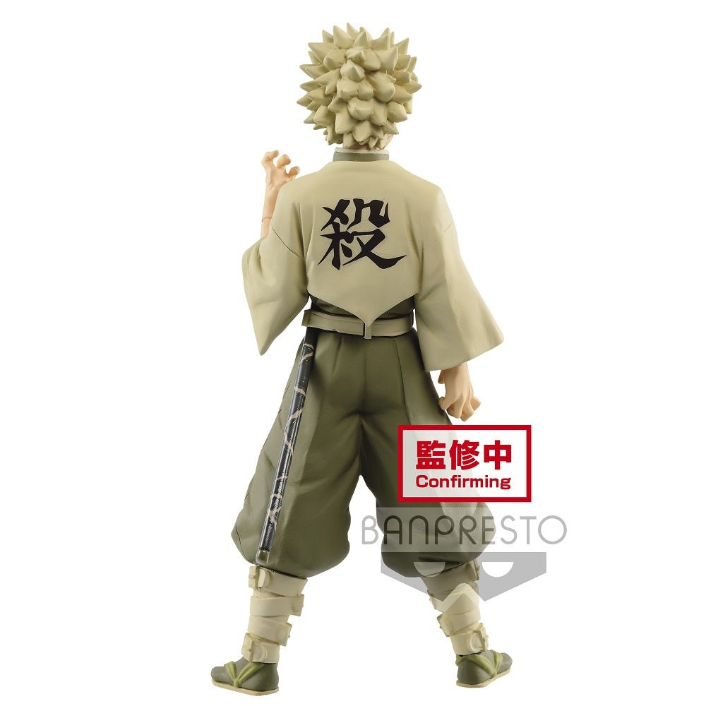 Banpresto Demon Slayer: Kimetsu no Yaiba Vol. 15 Sanemi Shinazugawa Figure Statue (PRE-ORDER Expected July 2021)