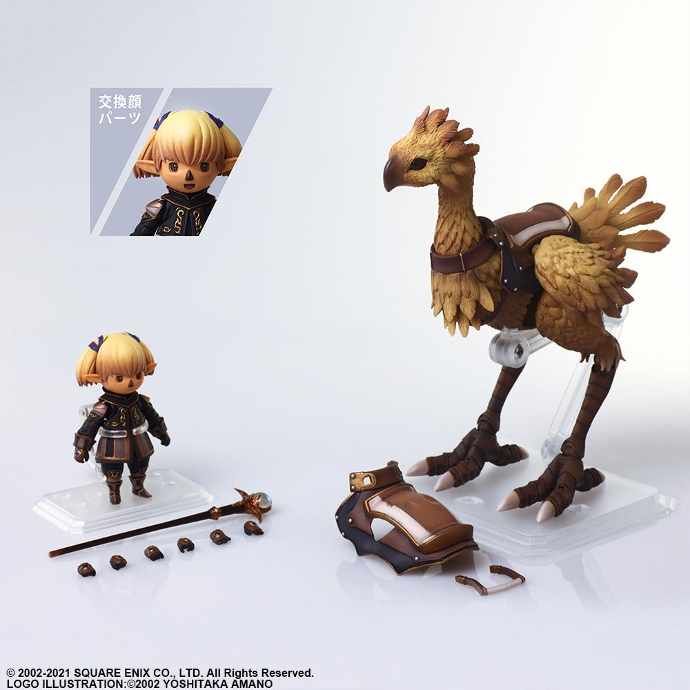 Square Enix Bring Arts Final Fantasy XI Shantotto and Chocobo Action Figure (PRE-ORDER Expected June 2021)