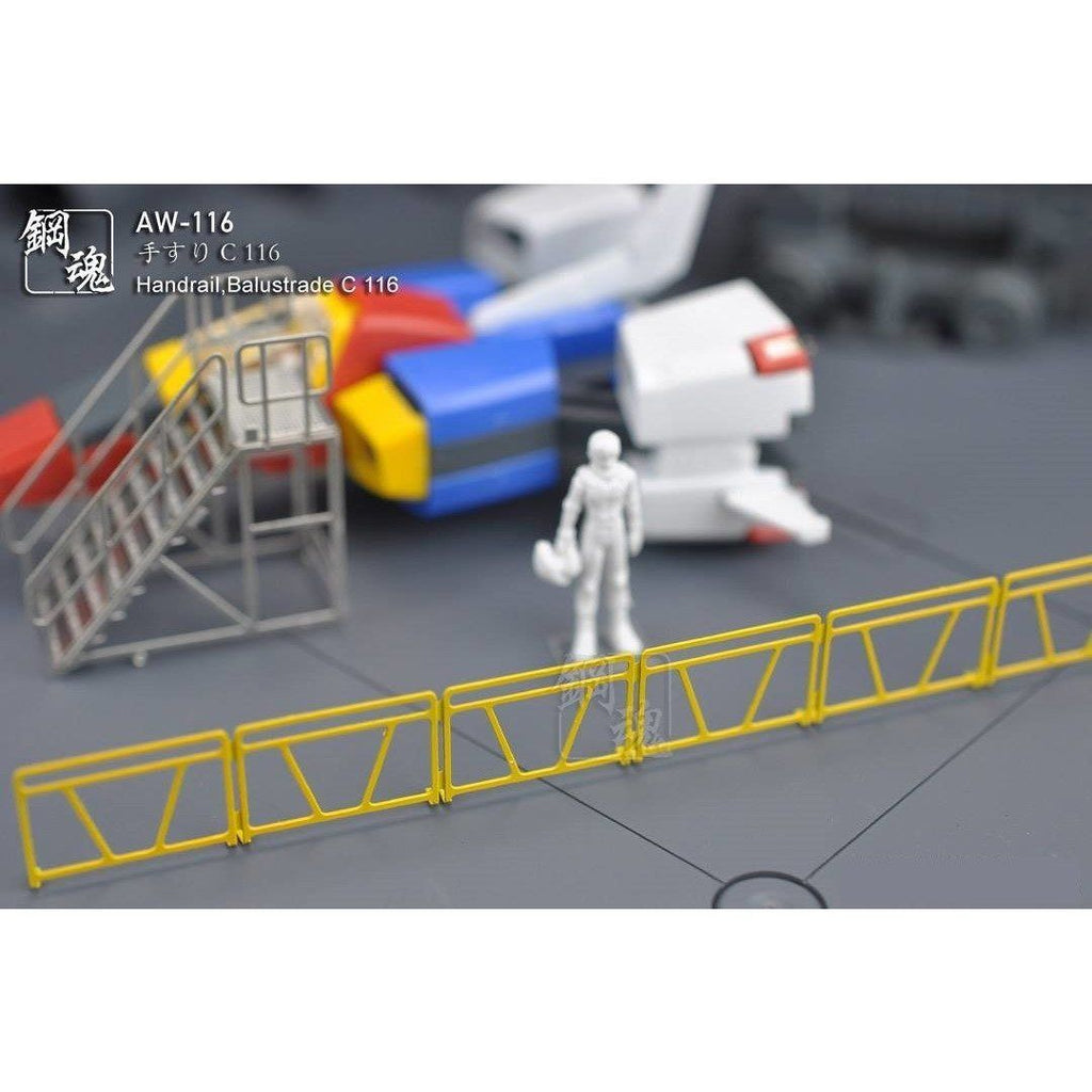 Madworks AW-116 Model Detail Up Metal Parts Photo-Etch PE Handrails Fence C 1/100 Scale