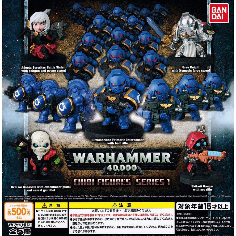 Bandai Warhammer 40,000 40k Chibi Series 1 Eversor Assassin Figure