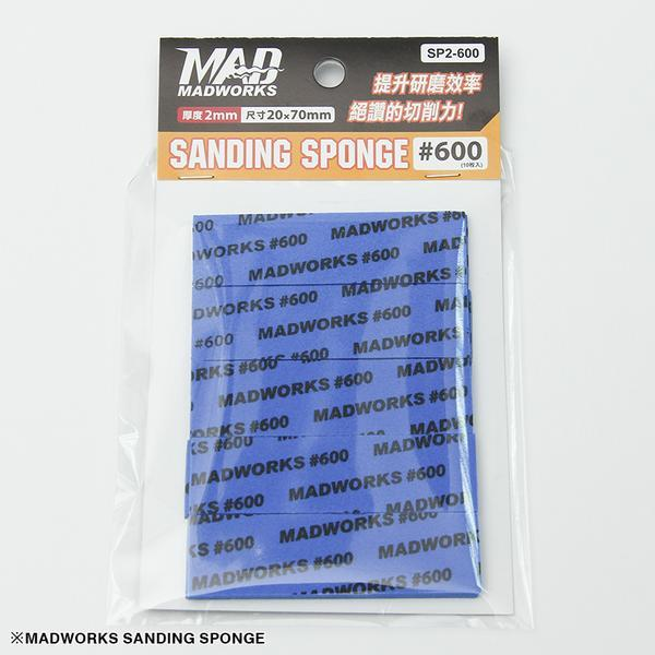 Madworks SP2-600 2mm Model Sanding Sponge #600 600 Grit 2cm x 7cm 10pc