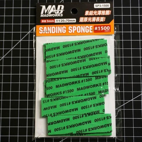 Madworks SP2-1500 2mm Model Sanding Sponge #1500 1500 Grit 2cm x 7cm 10pc