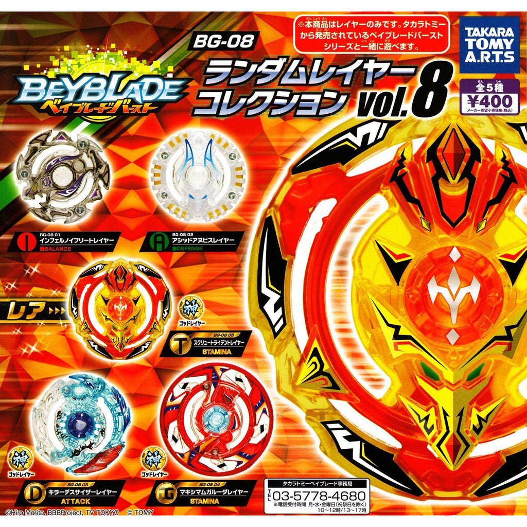 Takara Tomy Beyblade Burst BG-08 Random Layer Collection Vol. 8 - 1 box (6pc)