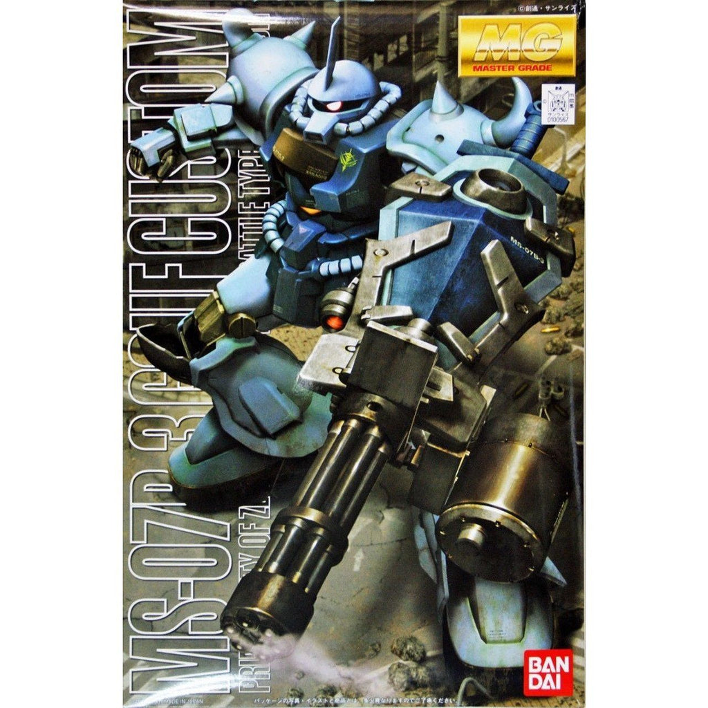 Bandai Hobby Gundam MS07B-3 Gouf Custom MG 1/100 Model Kit