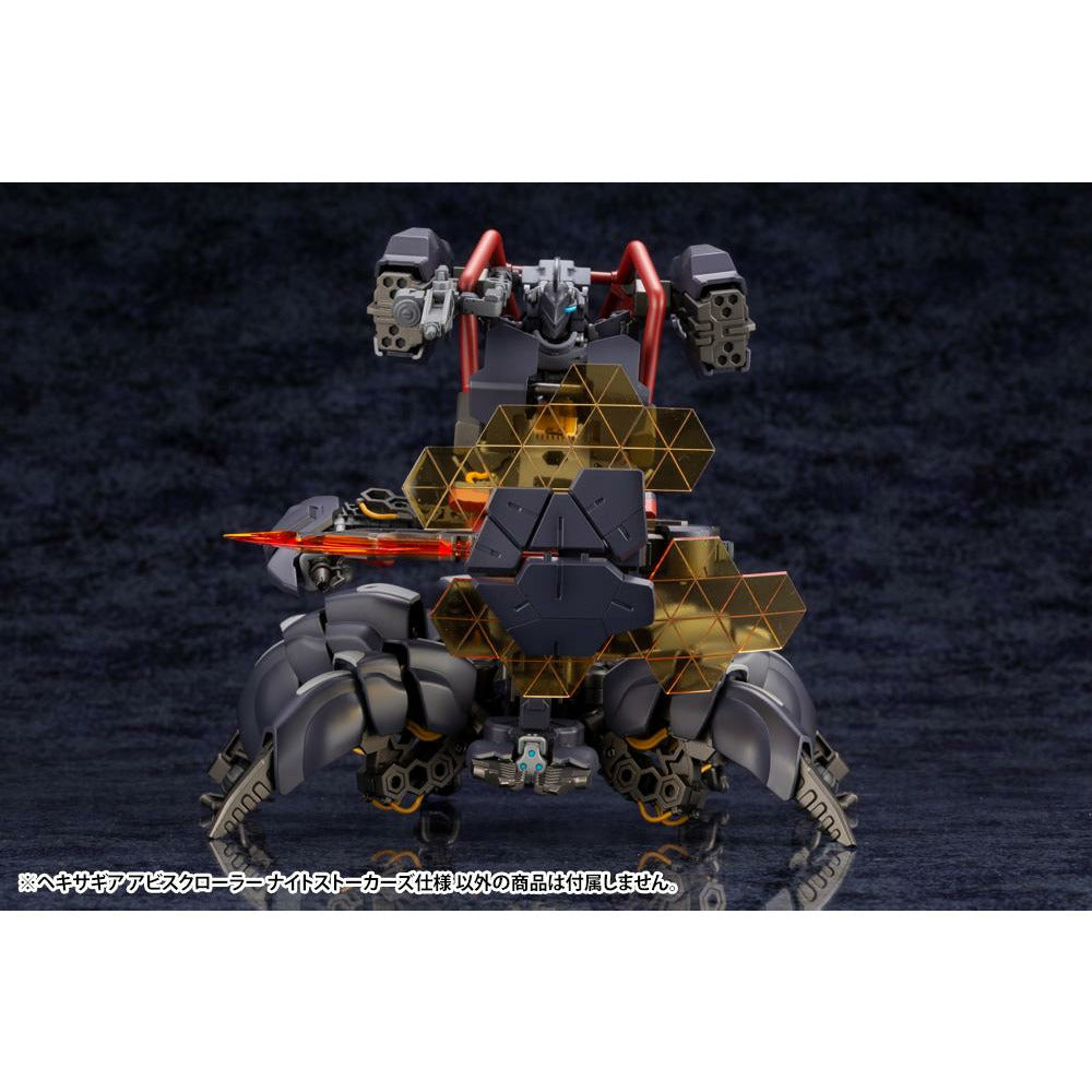 (PRE-ORDER Expected August 2021) Kotobukiya Hexa Gear Abysscrawler Night Stalkers Ver. Model Kit