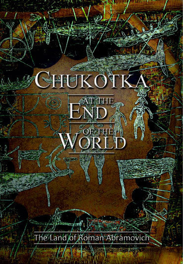Icelandic Products Chukotka at the end of the world (DVD) DVD- ShopIcelandic