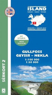 Hiking Map 2 - Gullfoss, Geysir, Hekla - 1:100.000 - Maps - Shop Icelandic Products