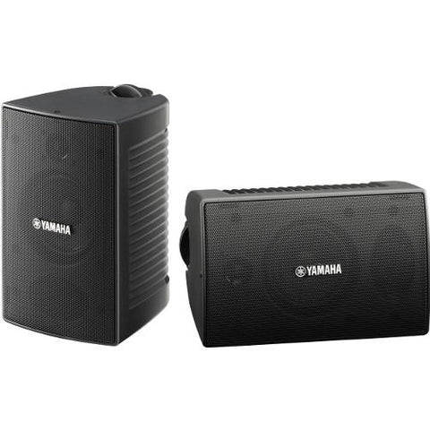 YAMAHA 4 Inch All Weather Outdoor Loudspeaker - Black (pair) - Extreme Electronics - The Best for Less! Brandon, Manitoba