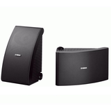 YAMAHA All Weather Outdoor Loudspeakers - Extreme Electronics