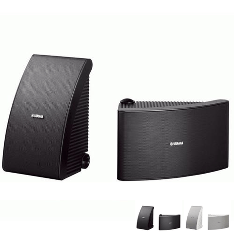 YAMAHA All Weather 5.25 inch, 120 watt, Outdoor Loudspeakers (NSAW392) - Extreme Electronics