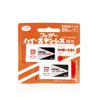 20 Feather Japan Hi-Stainless Double Edge Razor Blades Razor Blades Feather