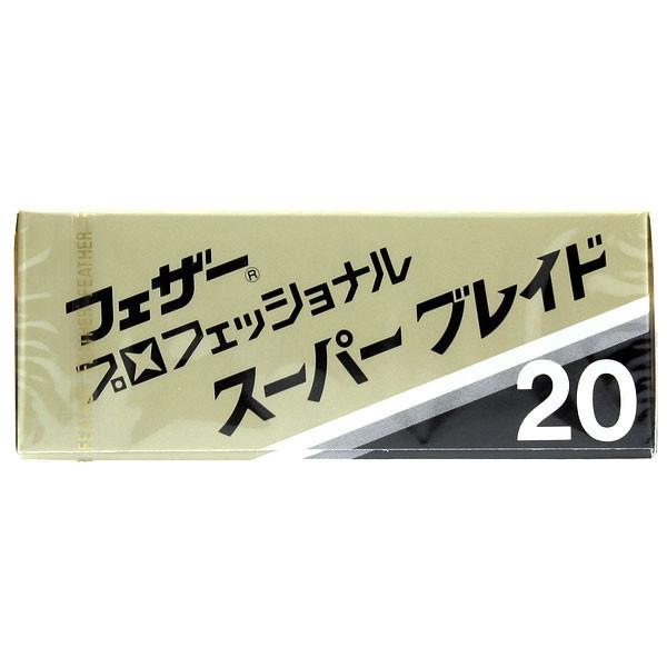 20 Feather Professional Super Single-Edge Razor Blades - Fendrihan - 1