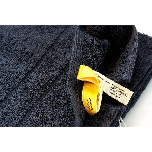 Ikeuchi Organic 120 Cotton Towel, Navy - Fendrihan - 8
