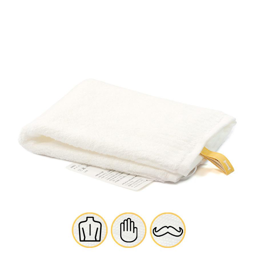 Ikeuchi Organic 732 Cotton Towel Towel Ikeuchi Washcloth (35 x 38 cm) White