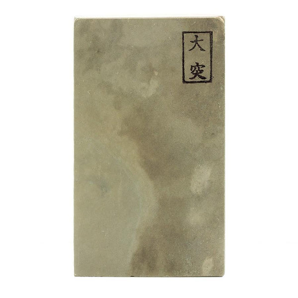 Oozuku Japanese Natural Whetstone - Fendrihan - 1